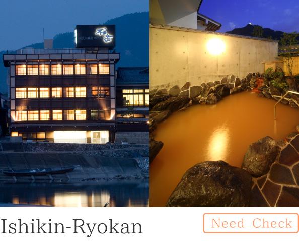 長良川観光ホテル 石金