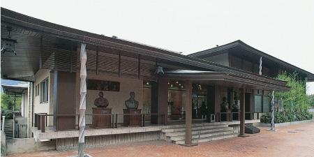 Sanko Art Museum