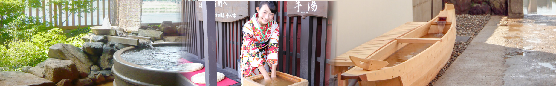 One Day Hot Spring & Hand and Foot Bath