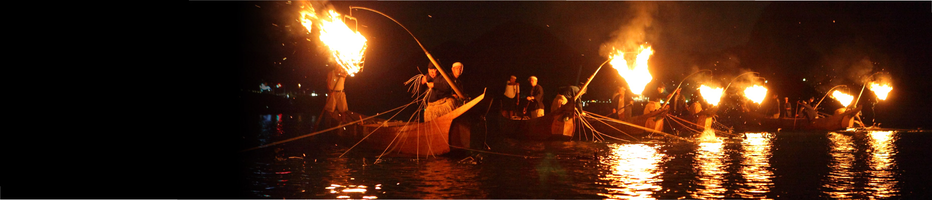Ukai (Cormorant Fishing) on the Nagara River