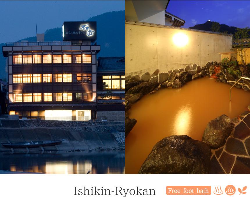 Nagaragawa Hot Spring Ishikin-Ryokan