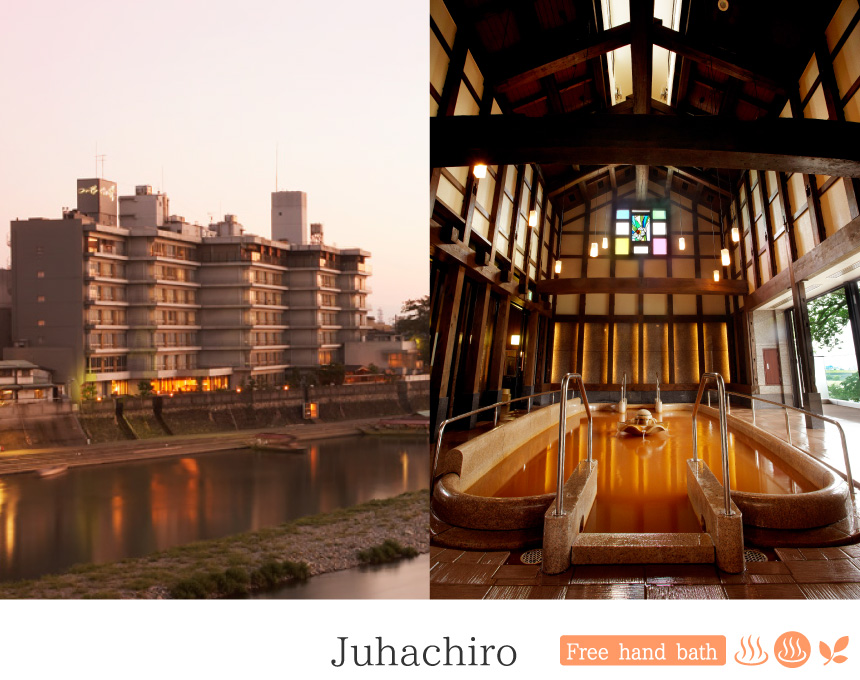 Juhachiro
