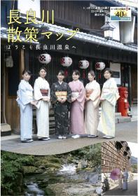 長良川散策マップ
