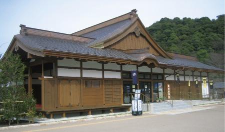 ( Tourist sites) Gifu Park General Information Center