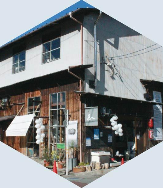 &n(元材木倉庫)