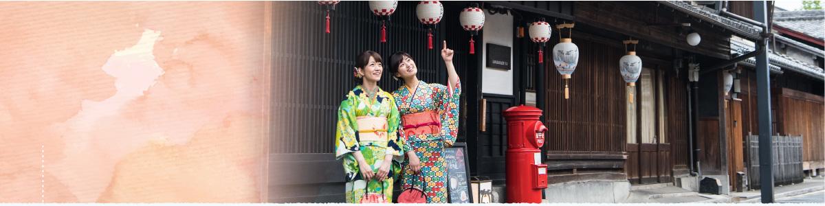 長良川温泉女子旅