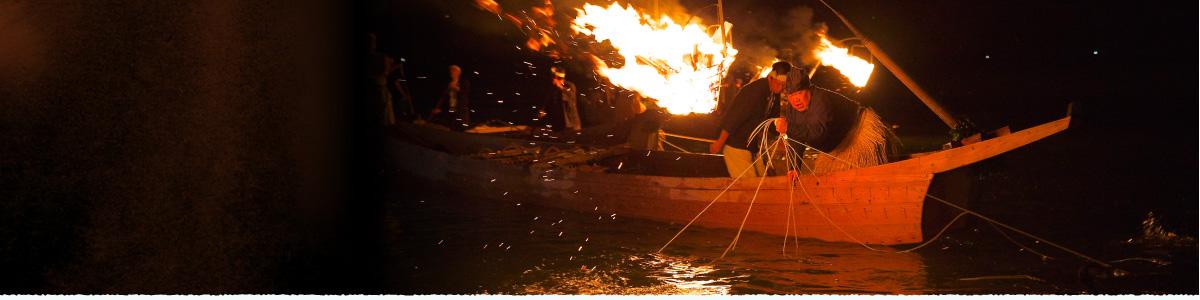ぎふ長良川鵜飼 cormorant fishing;UKAI